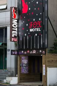 fox motel 2017 room prices from 31 deals u0026 reviews expedia