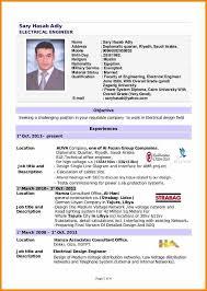 resume format for accountant documents sle of cv resume doc fresh graduate cv template doc resume