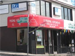 staten island kitchen peking kitchen restaurant in westerleigh staten island