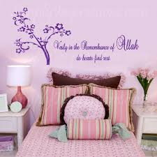 Vinyl Wall Decals For Bedroom Uncategorized Wall Stickers For Kids Wall Transfers Vinyl Wall