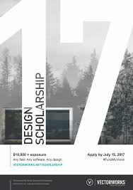 about international vectorworks design scholarship application