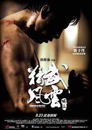 La leyenda del Puño : El retorno de Chen Zhen (2010) [Latino]