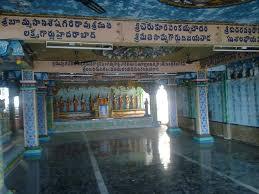 vijayawada travel guide subramanya swamy temple tourmet