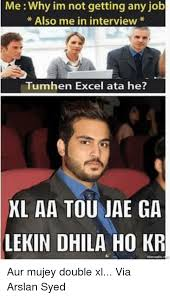 What Is A Meme Exle - mewhy im not getting any job also me in interview tumhen excel ata