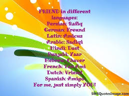 quote friendship spanish quotes about friendship in german language german quotes like