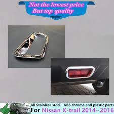nissan versa rear brakes popular nissan xtrail brake buy cheap nissan xtrail brake lots