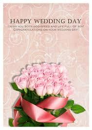 wedding wishes cards wedding card templates greeting card builder