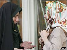 bbc news middle east new iranian dress code crackdown