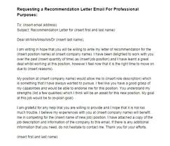 request for recommendation letter from employer the letter