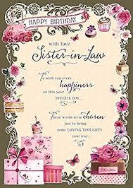 amazon com sister in law happy birthday nice verse quality