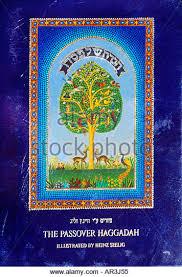 passover haggadah passover haggadah stock photos passover haggadah stock images
