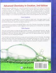 advanced chemistry in creation jay l wile 9781935495239 amazon