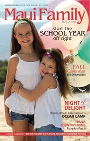 Kula Pumpkin Patch 2014 by Maui Family Magazine Cover With Maria And Sundi