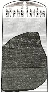rosetta stone black friday today in history july 19 u003d