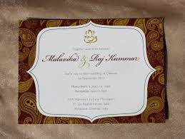 Invitation Cards Chennai Indian Wedding Invitation Wording U2013 Gangcraft Net