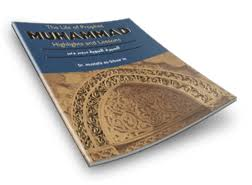 best biography prophet muhammad english kalamullah com prophet muhammad