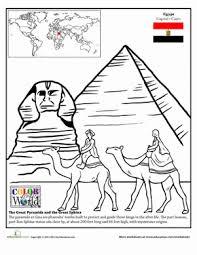 egypt worksheet education com