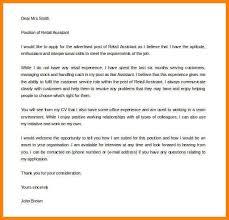 8 letter in word format welder resume