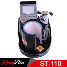 Coffee Magic st110 pneumatic sublimation vacuum machine automatic heat press