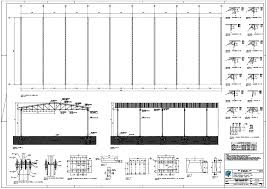Excepcional Projeto de Galpão em Estrutura Metálica   RFP Engenharia @KQ63
