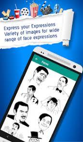 Multiple Picture Meme Creator - meme creator in tamil free templates தம ழ ம ம ஸ