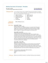 resume exles for receptionist resume exles template office