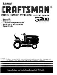 sears 917 25051 lawn mower user manual