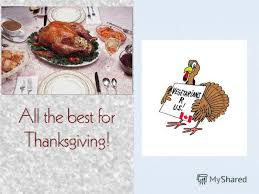 презентация на тему thanksgiving day in usa in the fourth