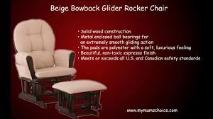 Glider Rocker With Ottoman Beige Bowback Glider Rocker Chair With Ottoman Beige Cushions