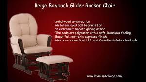 beige bowback glider rocker chair with ottoman beige cushions