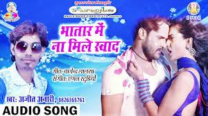new hd bhojpuri song 2017 भत र म न म ल सव द