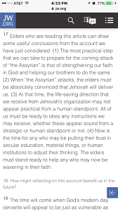 upcoming watchtower and the annual meeting exjw
