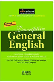 resume exles objective general hindi grammar book buy descriptive general english old edition book online at low