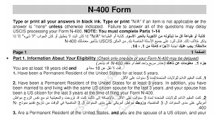 form n 400 application for naturalization arabic version pdf