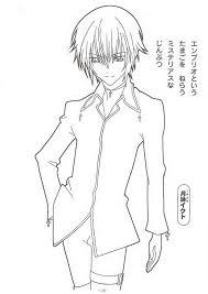 tsukiyomi ikuto tsukiyomi ikuto pinterest manga drawing