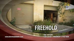malta property for sale large garage birzebbuga youtube