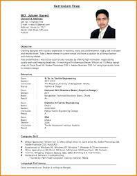 application resume format resume application for micxikine me