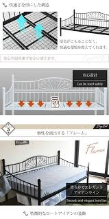 Lower Bed Frame Height Sugartime Rakuten Global Market Iron D Bed Single 2style X 2way