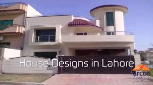 Home Design 4 Marla | 4 marla house design in pakistan youtube