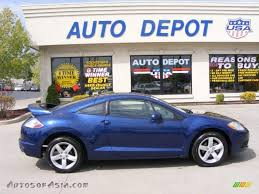 mitsubishi eclipse coupe 2009 mitsubishi eclipse gs coupe in maizen blue pearl 016505