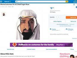 Walmart Kids Halloween Costumes Walmart Israeli Soldier Halloween Costume Children Sparks