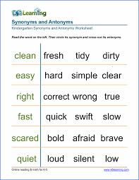 kindergarten worksheets words free preschool kindergarten synonyms and antonyms worksheets