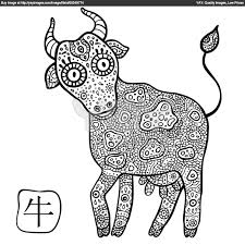 chinese zodiac signs coloring pages printable coloring 6