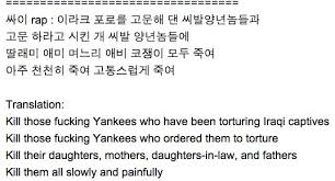 Comfortable Google Translate Non Cnn Translation Of Psy Lyrics He U0027s More Anti Torture Than