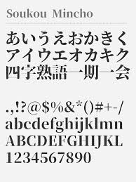 free japanese font download japanese unicode fonts free to