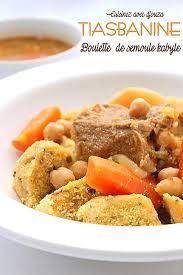 cuisiner la semoule recette kabyle facile boulette de semoule tiasbanine