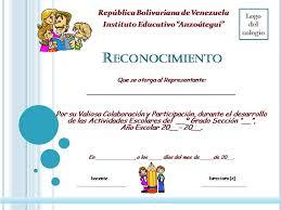 diplomas de primaria descargar diplomas de primaria formato de reconocimiento escolar daway dabrowa co