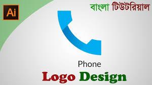 how to make google mobile phone icon easily in adobe illustrator