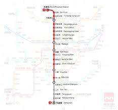 Guangzhou Subway Map by Xian Subway Maps Xian Metro Route And Timetable 2013