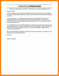 4 salesman cover letter example doctors signature